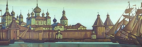 Н. К. Рерих. Соловецкий монастырь. 1923