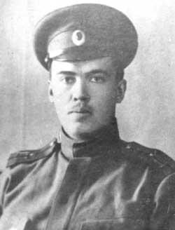 Всеволод Никановрович Иванов.