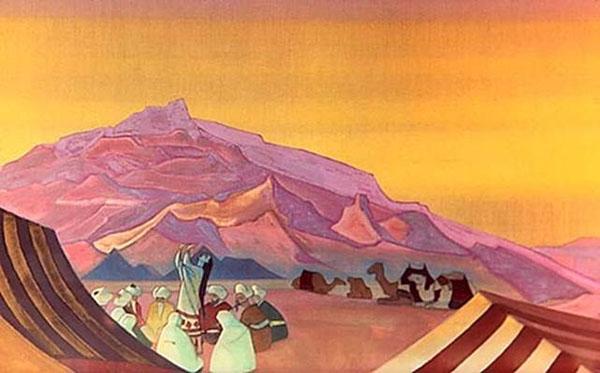 Н.К.Рерих. О Грядущем. 1933