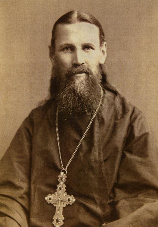 Иоанн Кронштадтский (1829-1908).
