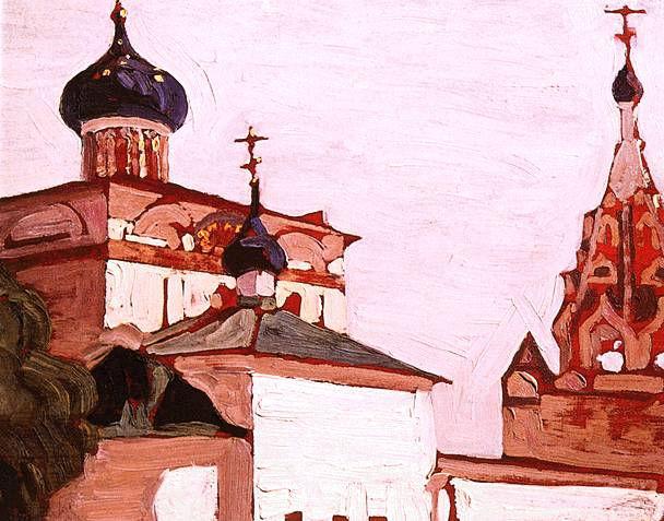 Н.К. Рерих. Ярославль. Церковь  Рождества  Богородицы. 1903.