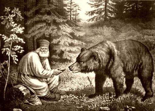 Святой Серафим Саровский кормит медведя.