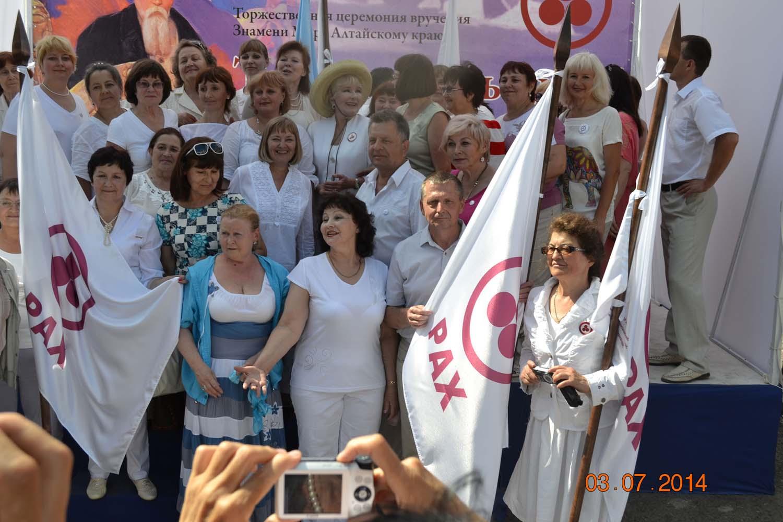 Фотография на память. После вручения Знамени Мира ГМИЛИКА. г. Барнаул. 3 июля 2014 года.