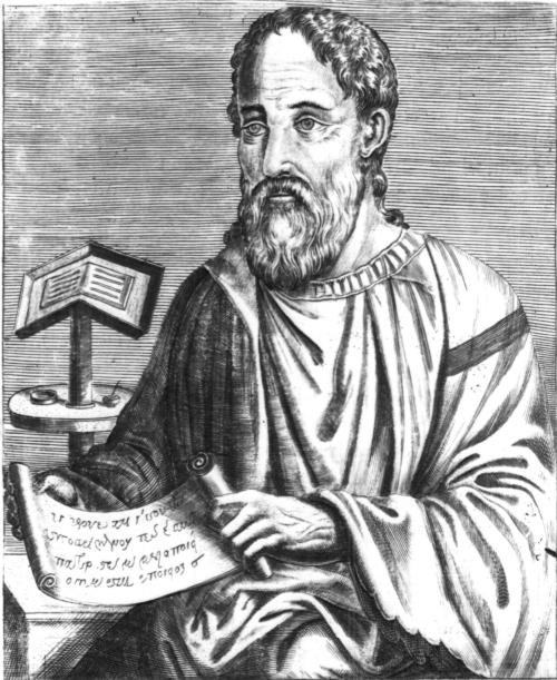 Евсевий Кесарийский.