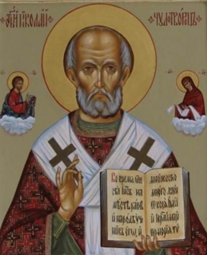 Святитель Николай Чудотворец с Христом и Богоматерью