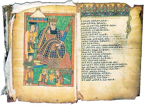 Соломон в Библии