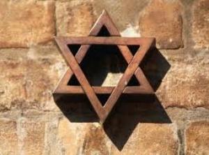 Рис.5. Звезда Давида, магендовид, гексаграмма