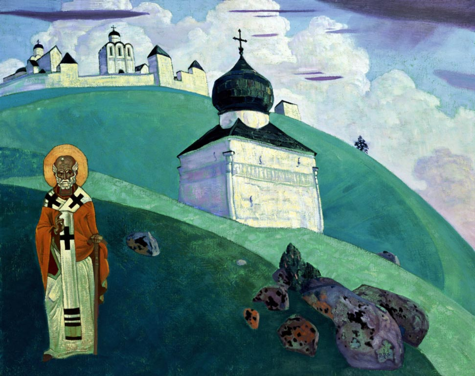 Н.К.Рерих. Никола. 1916