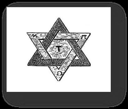 Рис.6. Печать Давида