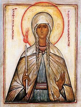 Святая Женевьева. Православная икона. XVIII в.