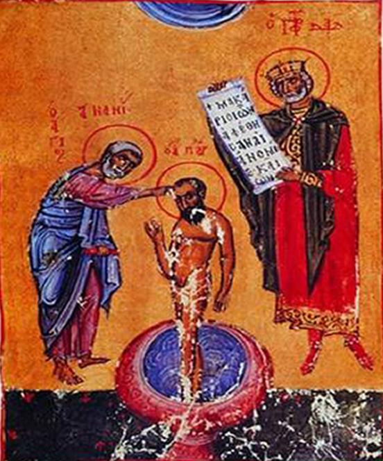 Крещение апостола Павла. Миниатюра  XIII века.