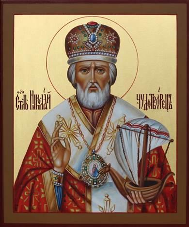 Святой Никола Угодник