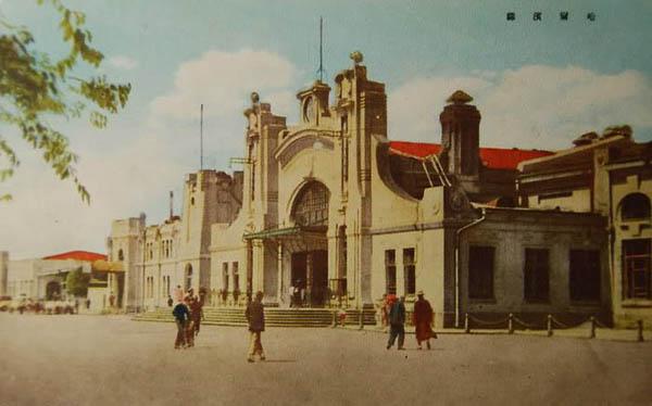 Железнодорожный вокзал. Харбин. 1930-е гг.