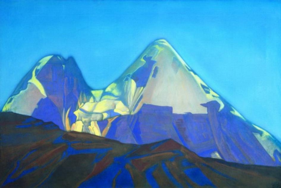 С. Н. Рерих. Две вершины. Гепанг (1934)
