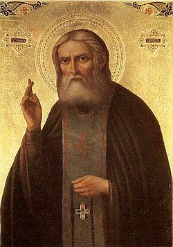 Серафим Саровский (1754-1833).