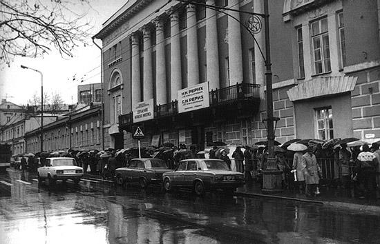 Многочасовая очередь на большую юбилейную художественную выставку Н.К. и С.Н. Рерихов 1984-86 годов в ГМВ