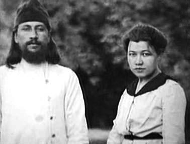 Павел Флоренский c будущей женой Анной Михайловной Гиацинтовой, сельской учительницей.