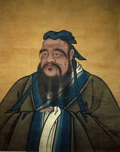 Конфуций. 1770