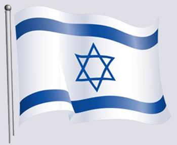 Рис. 7. Государственный флаг Израиля