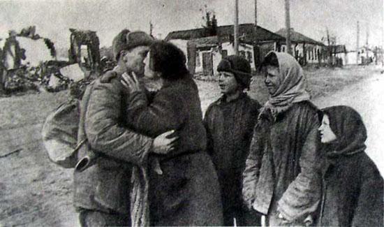 Херсон после войны. 1945 год.
