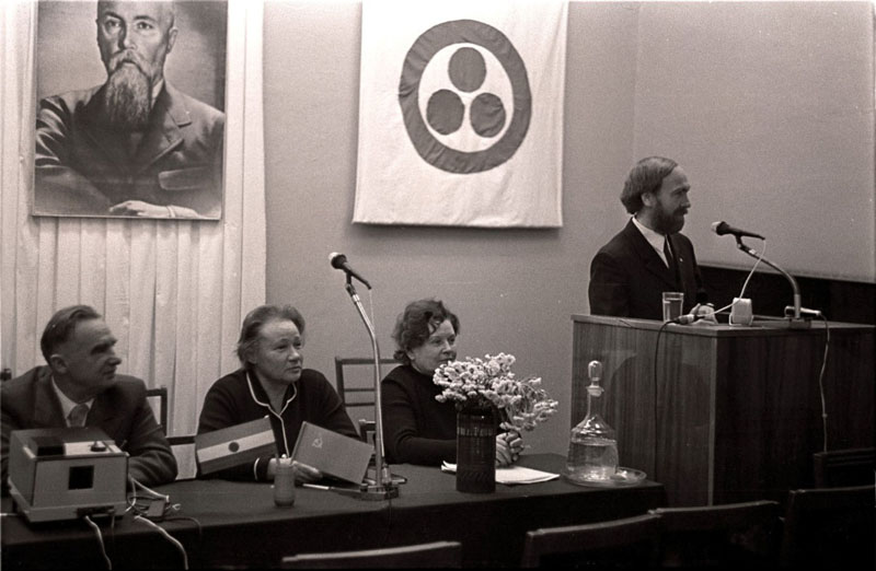 П.Ф. Беликов, Л.В. Шапошникова, М.И. Качальская, Е.П. Маточкин