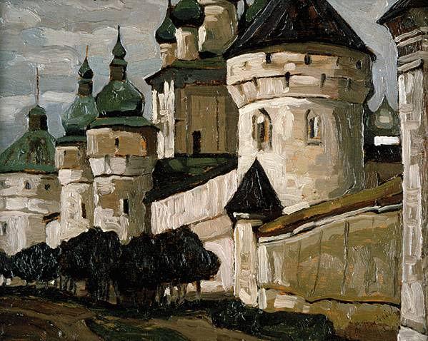 Н.К .Рерих.  Ростов Великий.  1903.