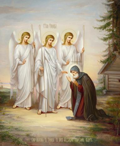 Явление Святой Троицы Преподобному Александру Свирскому.