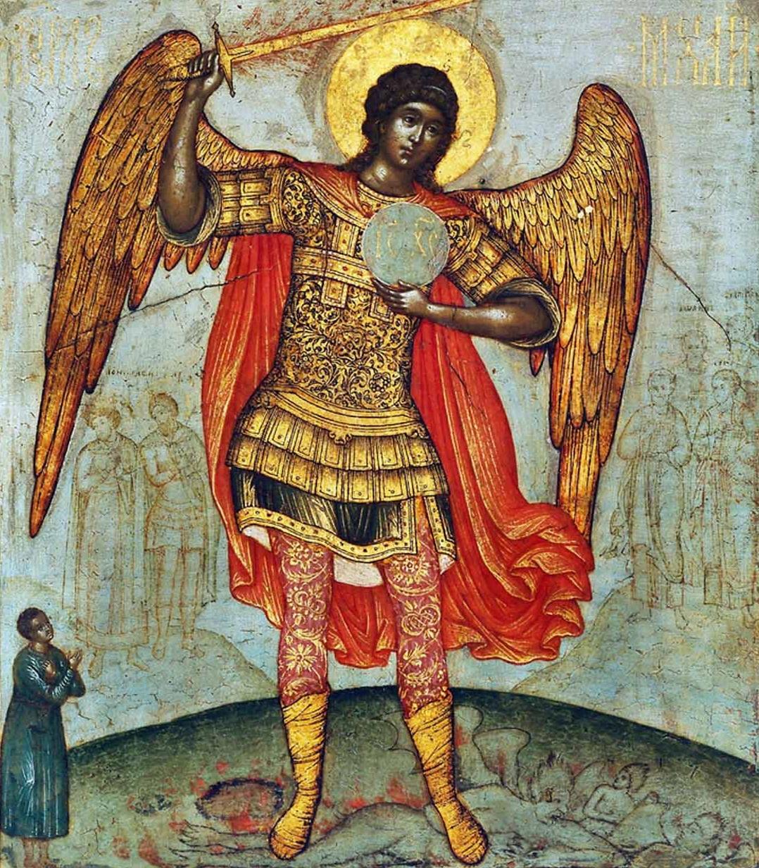 Святой Архистратиг Михаил, попирающий диавола.  Икона. XVII в.
