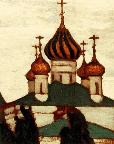 Н.К. Рерих. Ярославль. Церковь  Святого Власия. 1903.