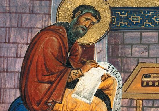 Апокрифы. Евангелие от Петра