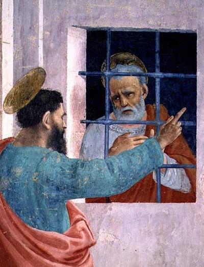 Апостол  Павел в неволе
