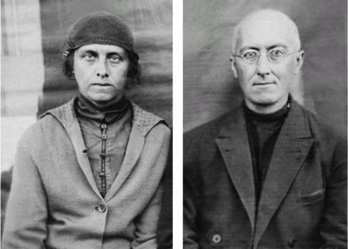 Валентина и Алексей Лосевы – узники Белбатлага, 1933 г