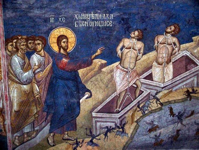 Фреска монастыря Високи Дечани.  Иисус Христос лечит беснующихся. 1327-1335 г