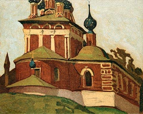 Н.К. Рерих. Углич. Церковь царевича Дмитрия. 1904.