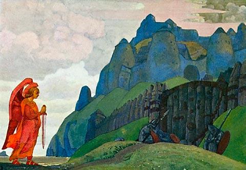 Н.К.Рерих. Меч мужества. 1912.