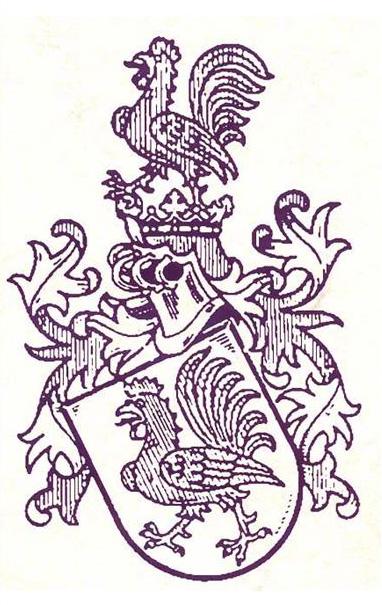Российский герб рода Ганов