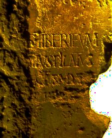 Надпись, упоминающая  Понтия Пилата
