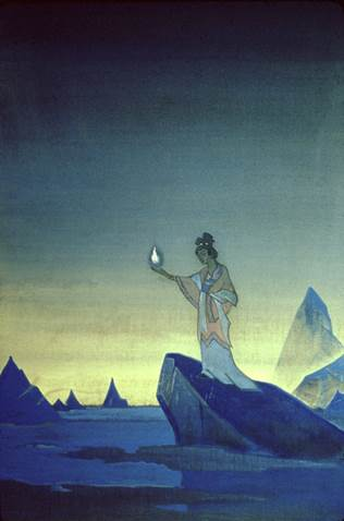 Н.К.Рерих. Агни Йога. 1928