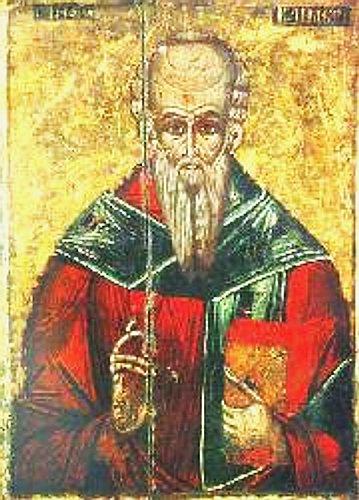 Климент Александрийский (150-215).