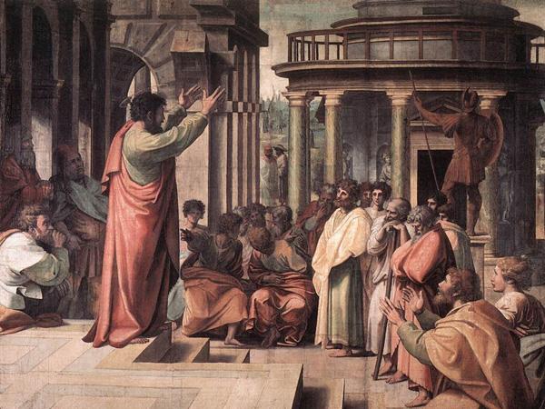 Выступление  апостола Павла в Ареопаге