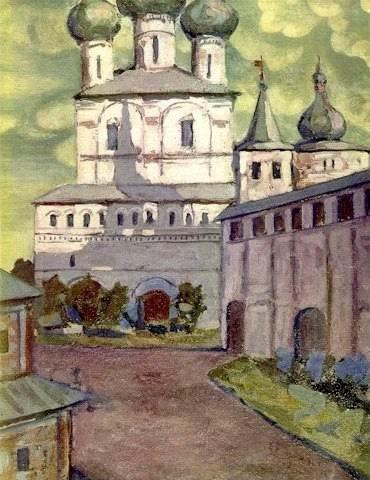 Н.К. Рерих.  Ростов  Великий.  Большая  Надвратная церковь. 1903