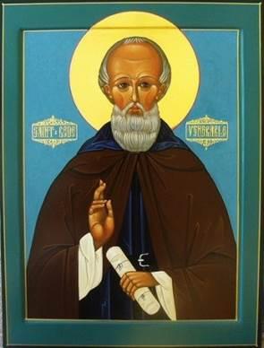 Святой Достопочтенный Бэда. Православная икона. XX в.