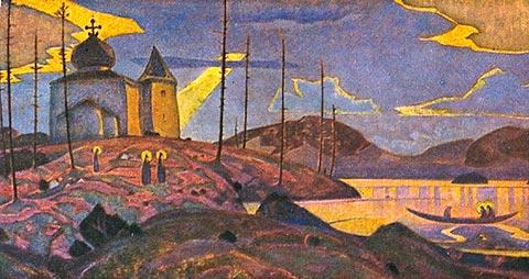 Н.К.Рерих. Святые гости. 1923