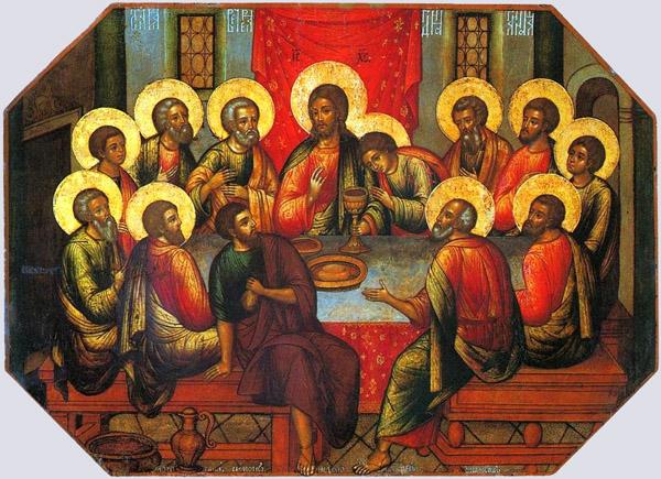 Апостолы в ожидании трагических событий