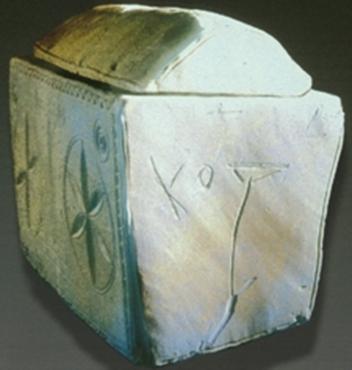 Оссуарий - Саркофаг