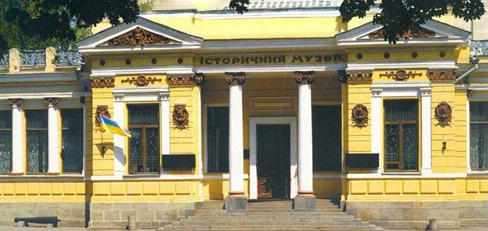 Днепропетровский исторический музей  им. Д. И. Яворницкого. Фото 1998