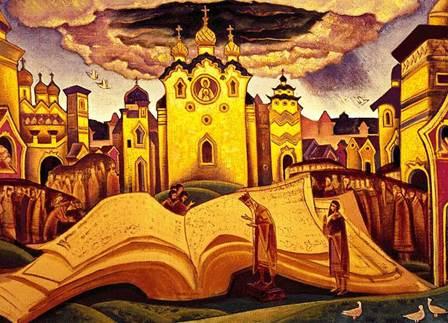 Н. К. Рерих. Голубиная книга. 1922