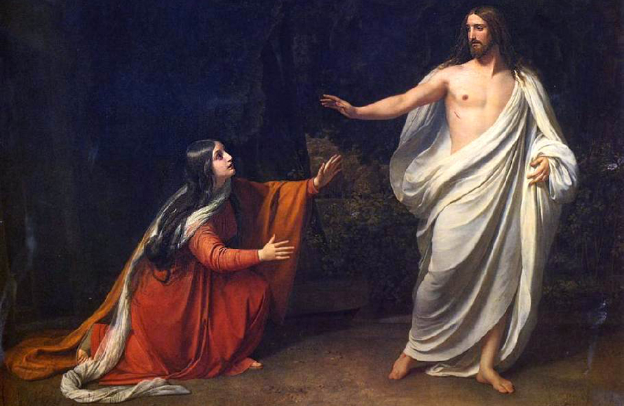 А.А. Иванов (1806-1858). Явление Христа Марии Магдалине