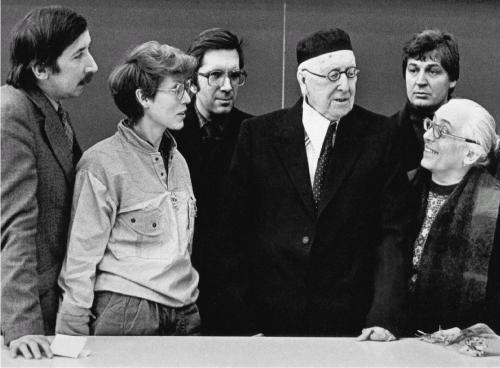 После лекции: Ю.А. Ростовцев, Н.А. Мишина, С.С. Аверинцев, А. Ф. Лосев, Г.П. Калюжный, А.А. Тахо-Годи, 1985 г.