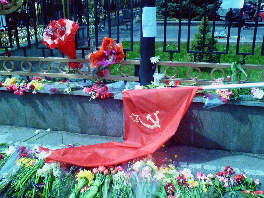 Флаг СССР у ворот Белого дома. Апрель 2010 г